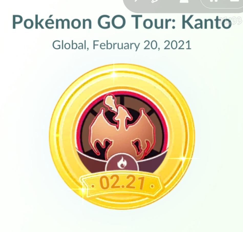 GO Tour Kanto